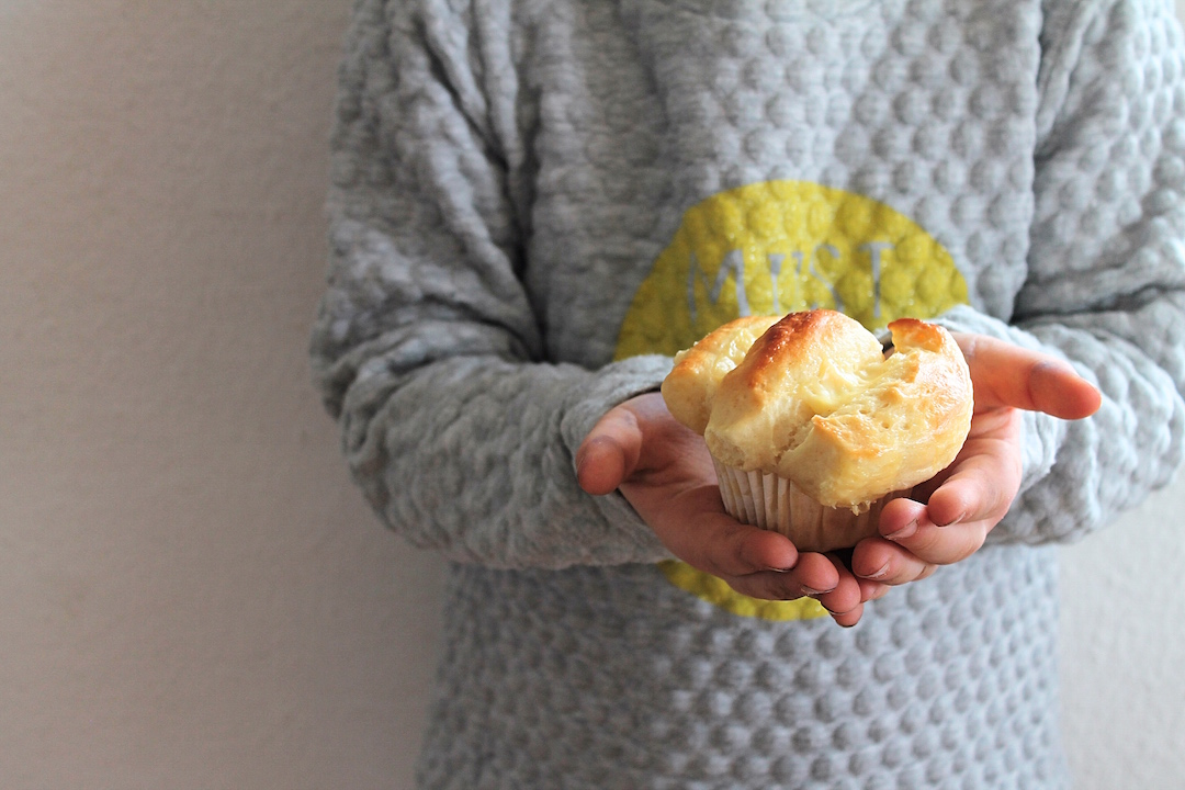 Pulled Apart Muffins